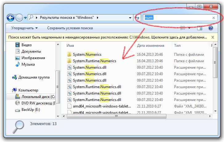 Как сделать удаление всех файлов