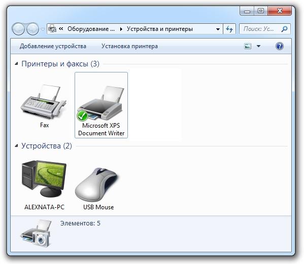 как установить pdf принтер