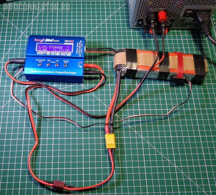 Балансировочные провода для imax b6 своими руками 53