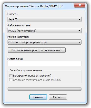 Выбор параметров форматирования карточная игра памяти.